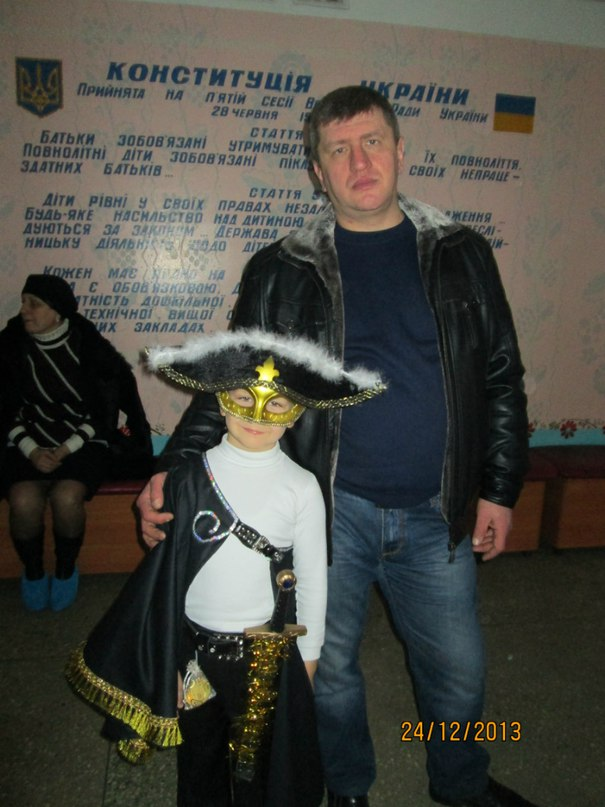 Тимофей Ушкаленко | Кривой Рог