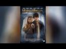 Приключения Микки Мэтсон и сокровища Копперхеда (2012) | The Adventures of Mickey Matson and the Copperhead Treasure