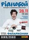 Дмитрий Шуров фото #23
