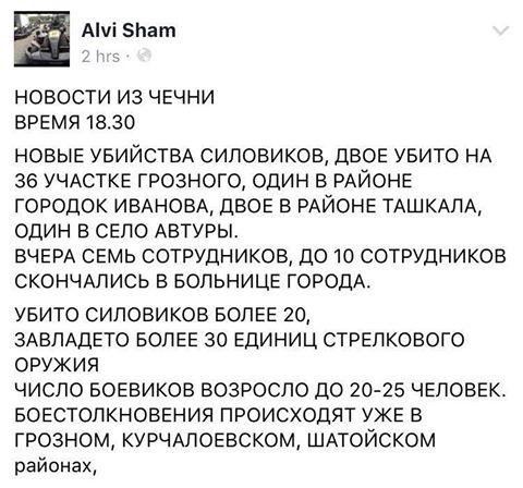 Против адвоката Полозова возобновили дело в оккупированном Крыму - Цензор.НЕТ 4188