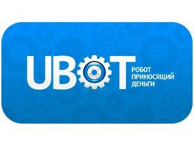 скачать ubot робот для бинарных опционов