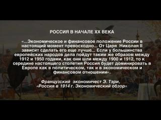 Сергий Алиев и Александр Порожняков о фильме Матильда и Покаянии Русского народа!
