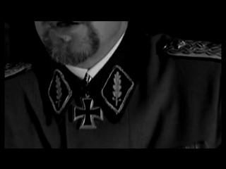 Девять неизвестных - Ave Satani