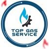 Установка ГБО в Москве | Top Gas Service