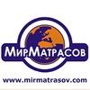"""Интернет - магазин """"Мир матрасов"""""""