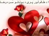 New Pashto Nice Sad Tapy For Musfar Naghma 2015
