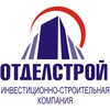 Otdelstroy Novy-Okkervil
