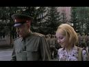 Граница: Таёжный роман | 2000 | 04 серия