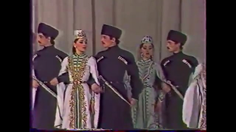 Ансамбль «Алан» - Симд 1987