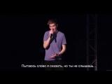 Bo Burnham - Breakup song (