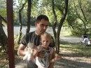 Максим Масленко фото #34