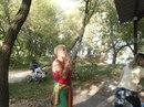 Максим Масленко фото #13