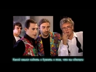 Дни нашей жизни - Queen - These Are The Days Of Our Lives