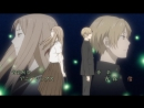 [OP] Natsume Yuujinchou Go | Тетрадь дружбы Нацумэ 5