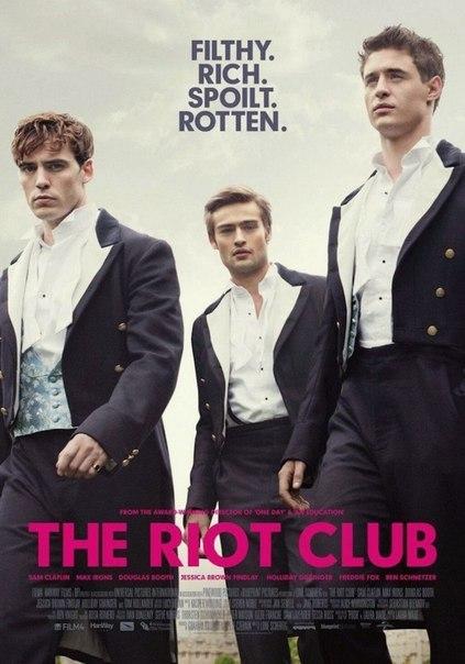 Клуб бунтарей (2014)