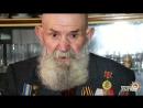 Забытый ветеран: рассказ Владимира Чупова, участника Второй мировой войны (Выгода 2016)
