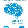 Комплексный интернет-маркетинг | Braino
