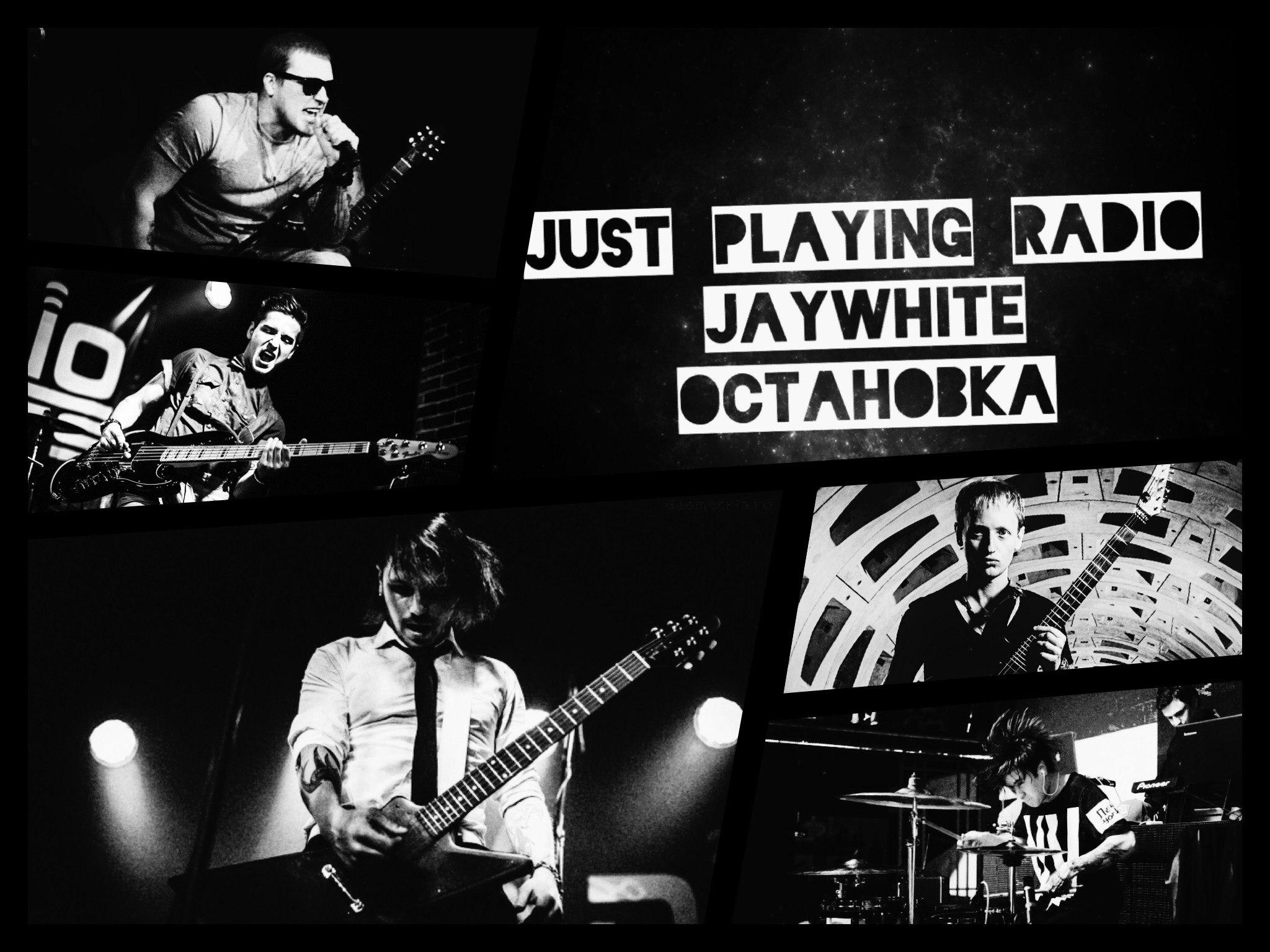совместный трек Just Playing Radio & JayWhite – Остановка