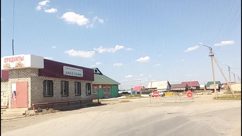Перекрыто движение от ул. Медная до железнодорожного переезда в связи с капитальным ремонтом