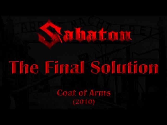 Sabaton - The Final Solution (Lyrics English Deutsch)