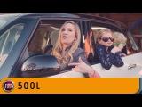 The Motherhood feat. Fiat 500L   Fiat UK