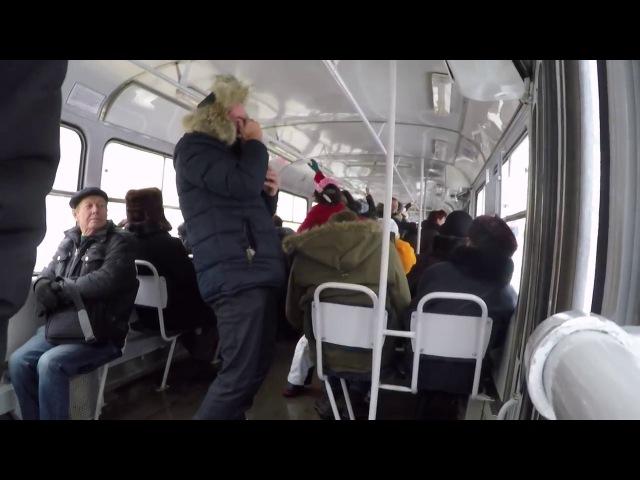 Laughter in Tram - Smiekli Tramvajā uz Ķengaragu