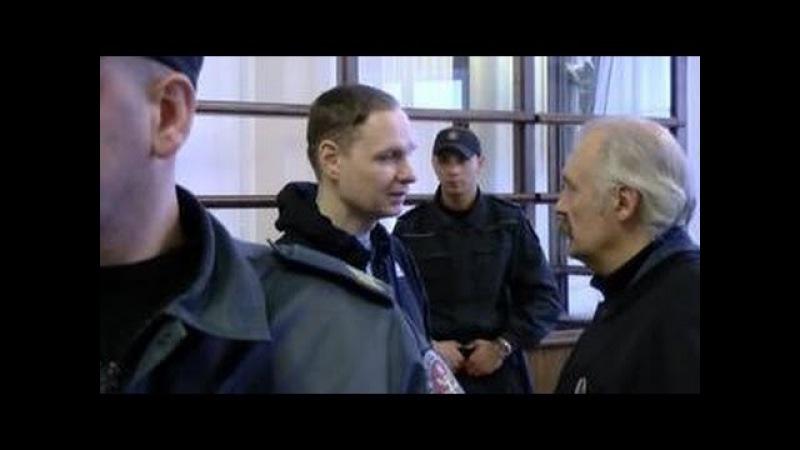 Бывшего омоновца в Литве приговорили к пожизненному заключению