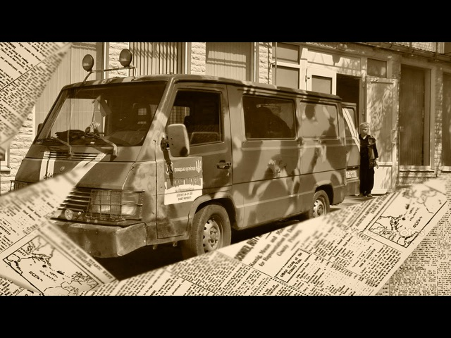 З Первомайська відправили вантаж з допомогою для десантників з Миколаївської 79-ки (Первомайск Инфо)