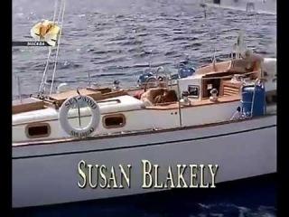 И море раскроет тайну... (1991) США, драма, детектив
