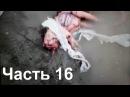 Чернобыльский мутант, Руcалка и другие загадочные существа снятые на видео!