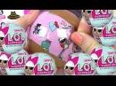 Видео для Детей. ЗОЛОТОЙ ШАРИК! Сюрприз Игрушки LOL BABY DOLLS Игрушки Меняющие Цвет