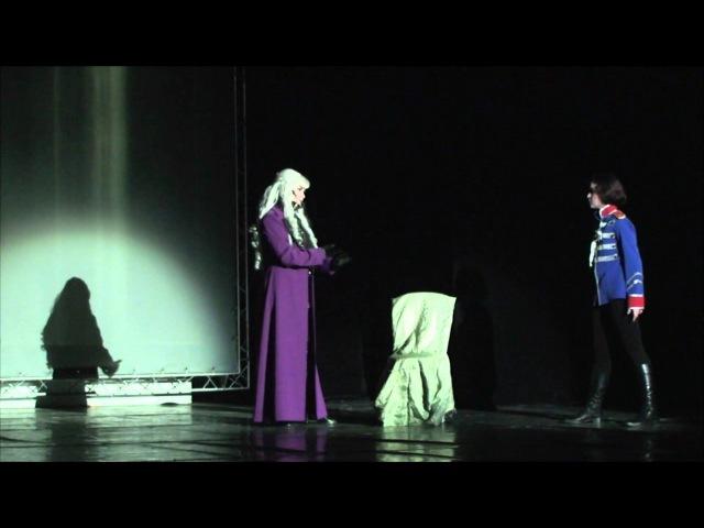 2012 мюзикл Элизабет Мама где ты