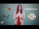 10 правил поведения в итальянских магазинах (Сапог ТВ).