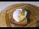 Яйцо пашот . Три рецепта
