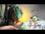 نظرة عشق / كتائب الشهيد عز الدين القسام HD