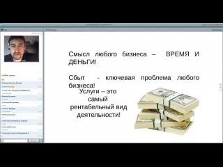 Презентация ВВО Роман Крафт