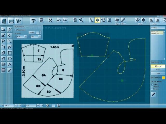 Как с помощью программы Redcafe снять выкройку с технического рисунка модели