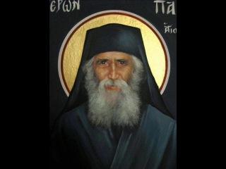 Причуды начинаются с помысла. Старец Паисий Святогорец. Духовная борьба.