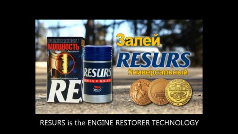 Engine restorer RESURS. Engine Restoration without dissasembling!