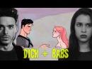 Style | Dick Babs (Kori)