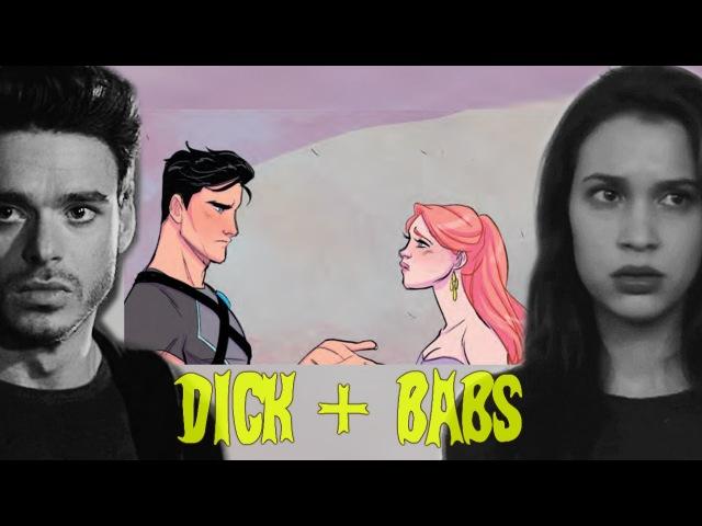 Style   Dick Babs (Kori)