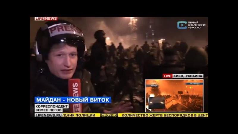 Семен Пегов – военный корреспондент, поэт – выступил в Смоленске