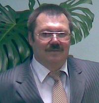 Вячеслав Викторович