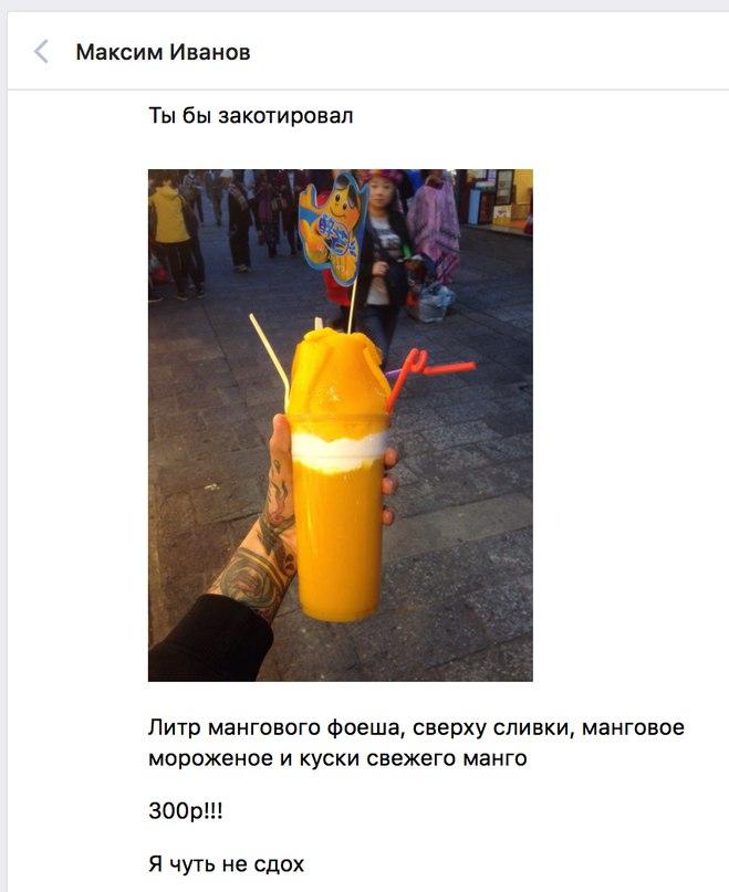 Антон Тюленев | Москва