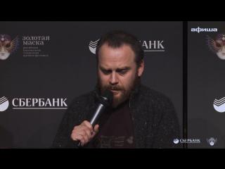 Юрий Муравицкий: «Если я стану стабильным режиссером – пристрелите меня»
