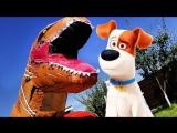 ★ ДИНОЗАВР Тайная Жизнь Домашних Животных The Secret Life of Pets Dinosaur GIANT LIFE SIZE Dinosaur