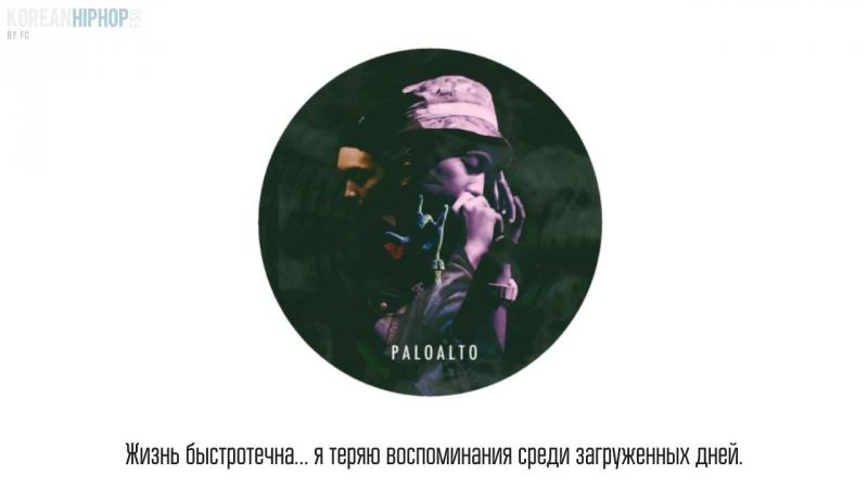 [RUS SUB] Paloalto feat. Kim Sa-rang Koonta - Desire
