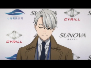 Yuri!!! On Ice ep 7 Yuri x Victor moment