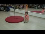 Ерёмина Агаша. Pole Dance kids. Розовая пантера. Новогодний отчетный концерт 2016