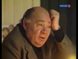 Евгений Леонов   О смысле и свободе